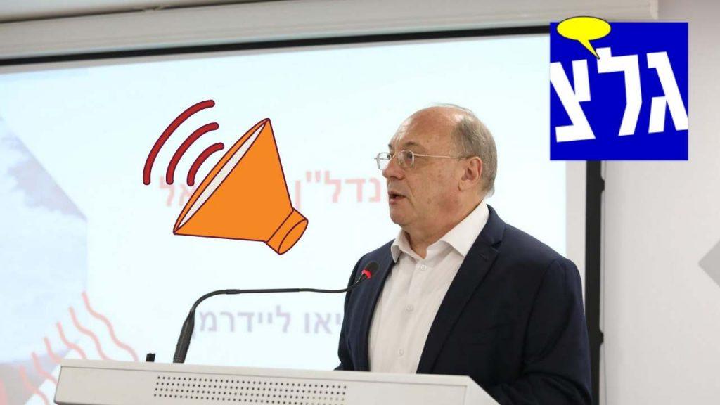 ליאו ליידרמן רדיו